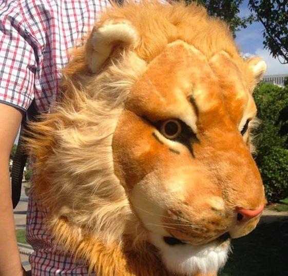 Рюкзак Голова Тигра