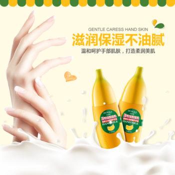 Увлажняющий Крем Банан